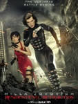 residentevil (4)