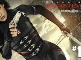 Resident Evil V