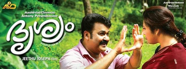drishyam malayalam movie with english subtitles free