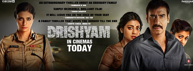 Drishyam Movies Of The Soul Best Of Cinema