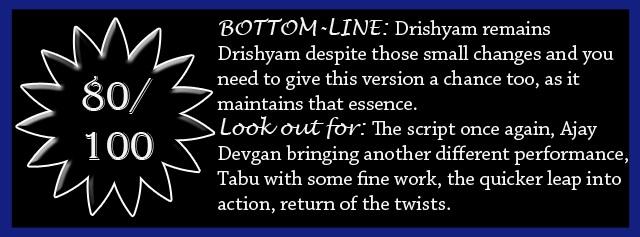 drishyamh