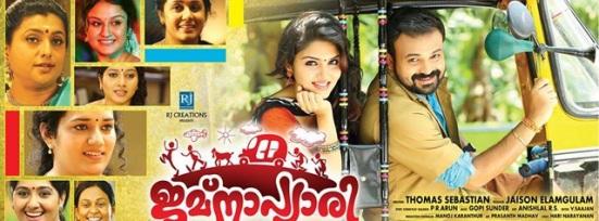 jamnapyari(