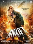 airlift (2)