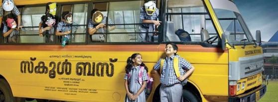 schoolbus (2)