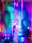 nervee-1