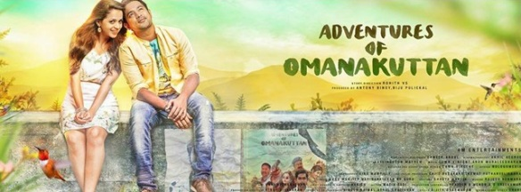 Image result for adventures of omanakuttan