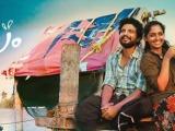 Paippinchuvattile Pranayam