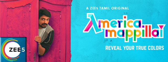 America Mappillai | Movies of the Soul: Best of Cinema