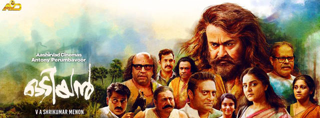 Odiyan – Movies of the Soul